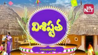 Kanuma Visistatha