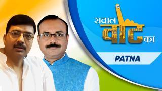 Patna | Episode 26