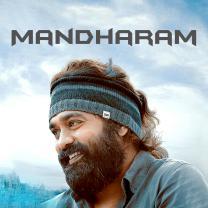 Mandharam
