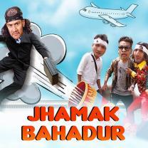 Jhamak Bahadur