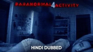 Paranormal Activity 4 (Hindi Dubbed) | Banner Trailer