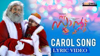 Carol Song