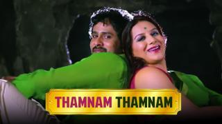 Thamnam Thamnam
