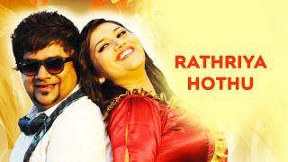 Rathriya Hothu