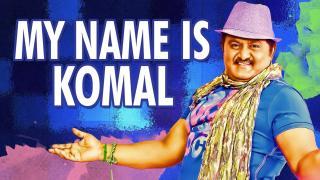 My Name Is Komal