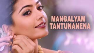 Mangalyam Tantunanena