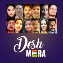 Desh Mera
