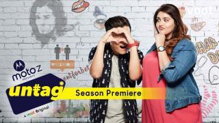 Untag: Season Premiere