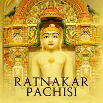 Ratnakar Pachisi