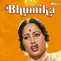 Bhumika: The Role