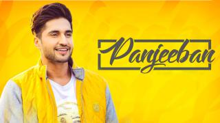 Panjeeban