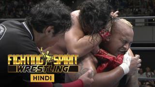 Bad Luck Fale vs Shinsuke Nakamura