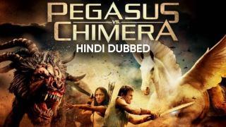 Trailer | Pegasus Vs. Chimera (Hindi Dubbed)