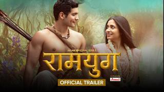 Ramyug   Sita Haran Promo   Trailer