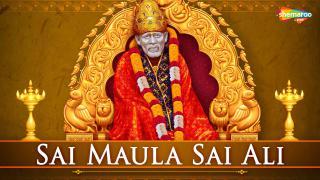 Sai Maula Sai Ali