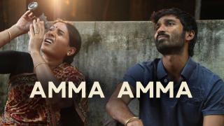 Amma Amma