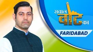 Faridabad | Episode 7