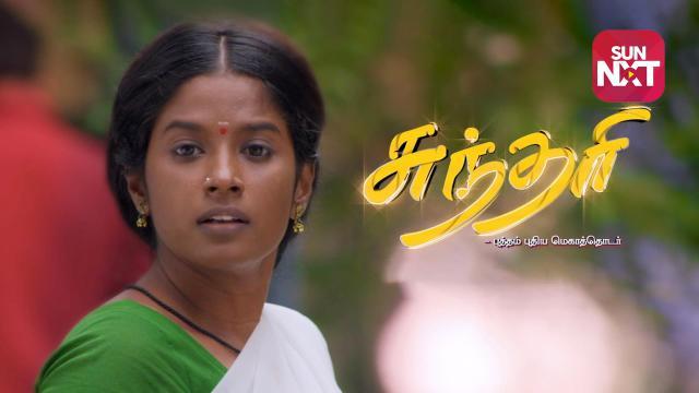 26-10-2021 Sundari Sun TV Serial Episode 171