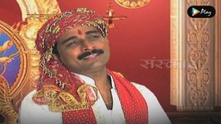 Chowki Sajake Maa Hum
