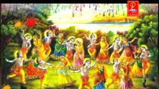 Radha Ki Bheeg Gai Choli