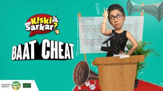 Baat Cheat Compilation