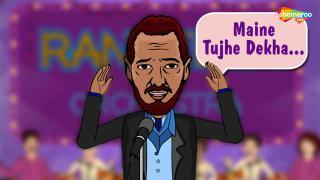 Maine Tujhe Dekha