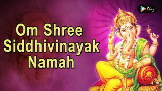 Om Shree Siddhivinayak Namah