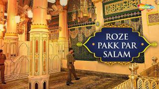 Roze Pakk Par Salam