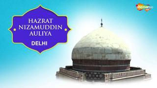 Peer Nizamuddin (RH)