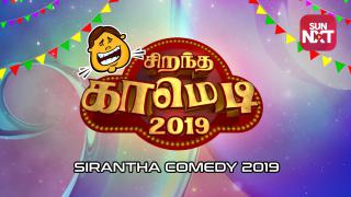 Best Comedy 2019 - Jan 01, 2020