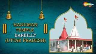 Hanuman Temple, Bareilly, Uttar Pradesh