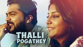 Thalli Pogathey