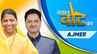 Ajmer | Episode 21