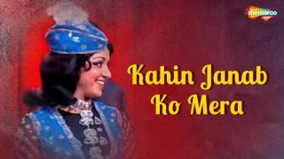 Kahin Janab Ko Mera
