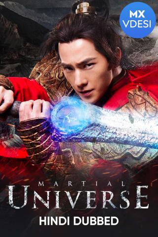 Martial Universe (Hindi Dubbed)