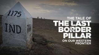 The Last Border Pillar