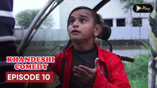 EP 10 - Chotu Riksha wala Part 2