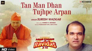 Tan Man Dhan Tujhpe Arpan