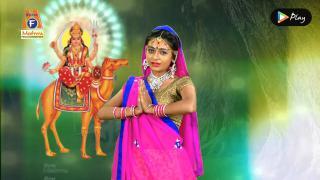 Amar Jodu Rakhajo Dashama