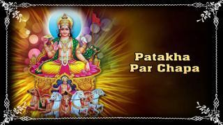 Patakha Par Chapa