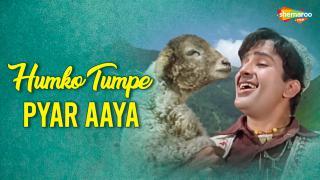 Affoo Khudaa Humko Tumpe Pyar Aaya