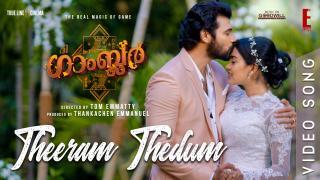 Theeram Thedum