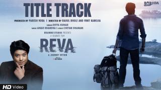 Reva - Title Track