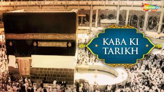 Kaaba Ki Tarikh