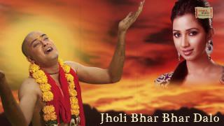 Jholi Bhar Bhar Dalo Hey Brahma Ki Mansi