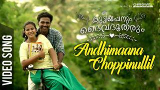 Andhimaana Choppinullil
