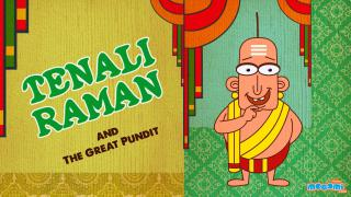 Tenali Raman & The Great Pandit