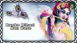 Banke Bihari Aan Baso
