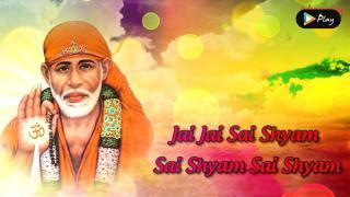 Jai Jai Sai Ram - Sai Baba Dhun - Sanjeev Abhyankar