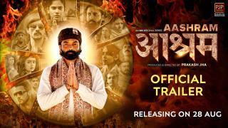 Aashram   Trailer - 30 sec (Dated)